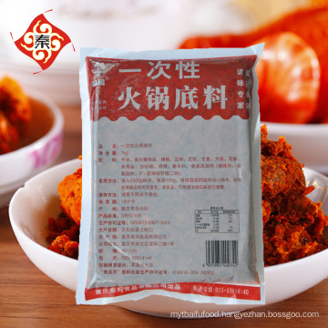 The Most Salable chinese herbs sale for restaurant