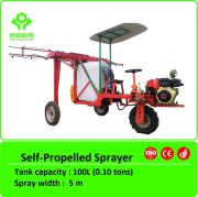 Agriculture equipment Self-propelled amphibious boom pesticide sprayer