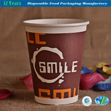 Disposable Paper Cup with Lids for Take Away