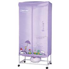 Сушилка для белья / переносной сушильный шкаф для одежды (HF-9B)
