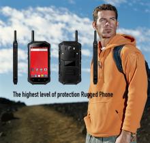 가장 높은 수준의 보호 견고한 전화