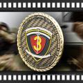 Sedex 4p Operation Phantom Wut olympischen Souvenir Münze