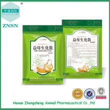 Antivirus et traitement de la salpingite YimuShenghua San pour renforcer l'immunité et les œufs