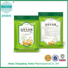 Antivirus and treating salpingitis YimuShenghua San for enhancing immunity and eggs