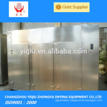 Dry fruit mango dryer hot air circle oven