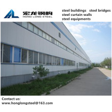 Steel Structural Industrial Plant with Q235BQ345B