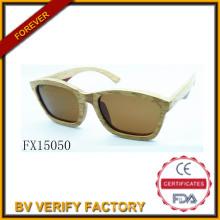 Comercial de alibaba 2015 de aseguramiento de la madera las gafas de sol (FX15050)