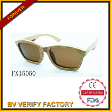 Alibaba Trade Assurance 2015 Wooden Sunglasses (FX15050)