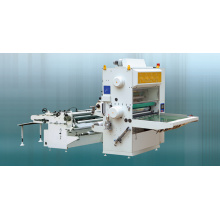 ZXFML-1020 High-precision & Multiduty Laminator