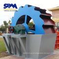 Máquina de lavar carvão de Indonésia para carvão metalúrgico