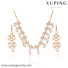 63404 Xuping wholesale african gold plated pearl wedding jewelry sets