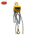 1 ton Electric chain hoist with trolley