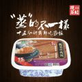 GUYUAN XINYUE  FOOD CO.,LTD.