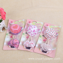 Greaseproof Paper Cake Cup for Baking Wholesale