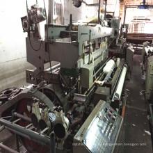 Reed Space 260 для бывшей в употреблении Terry Rapier Loom