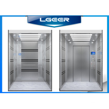 Пассажирский Лифт (ММР)