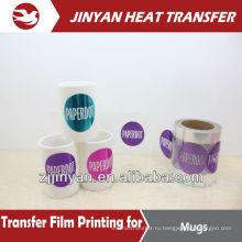 pet film factory direct, non-pollution heat transfer printing film