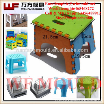 China supply quality products kids plastic folding chair mould/kid plastic injection folding chair mold made in China