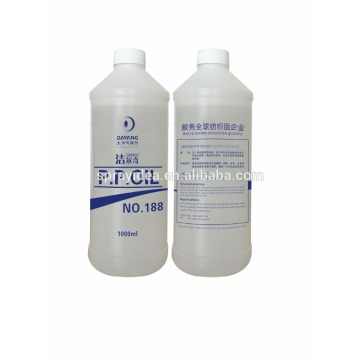 Sewing Machine Solution PP Oil Spare Parts Sewing Machine Lubricant Oil for Thread