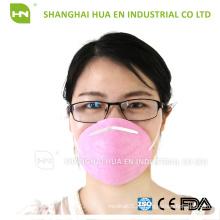 Высококачественная противотуманная одноразовая маска для взрослых