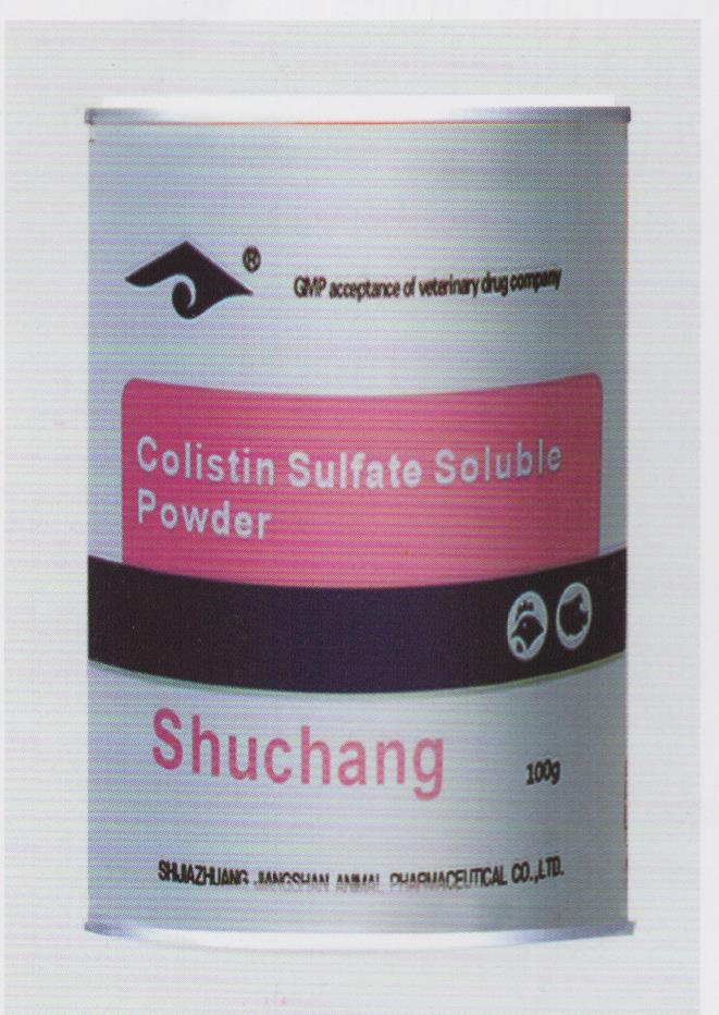 Colistin sulfate soluble powder