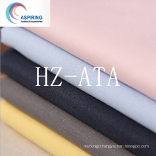 Cotton/Polyester Fabric for Garment / Poplin Fabric