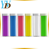 Manufacturer Wholesale Portable USB Gift Mobile Power Bank Supply (YWD-PB1)