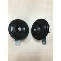 12V Auto Disc Horn Mini Sirene Motorrad Horn Seger Horn