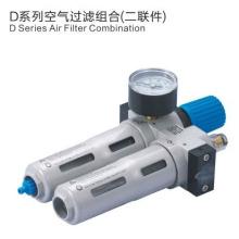 ЭСП блоки обработки пневматика источника воздуха серии DC комбинация воздушного фильтра