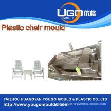 Neuer Entwurf 2 Teile Form für Plastik im Freienstuhl mit alluminum Bein in taizhou China