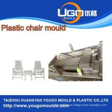 El nuevo diseño 2 molde de las piezas para la silla al aire libre plástica con la pierna del alluminum en taizhou China