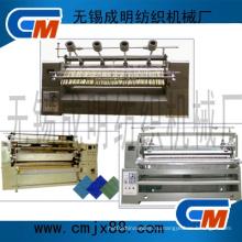 Автоматическая Высокоскоростная Ткань Текстильная Ткань Отделка Плиссируя Машину
