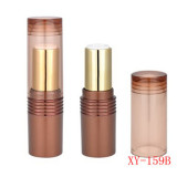 Custom Empty Lipstick tubes Wholesale