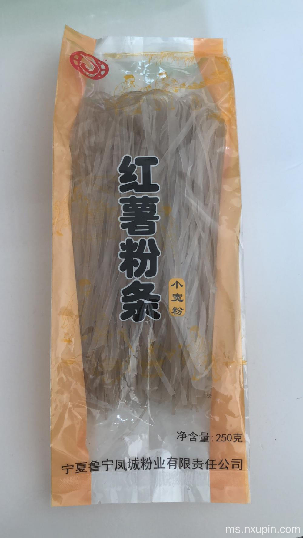 Lu ning Plain little bit wide wide 250g