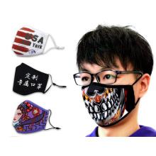 Custom Logo Print Fashion Designer Polyester Cotton Ski Adult Kids Large Size Sublimation Party Face Cloth Maskes Protective Face Mask