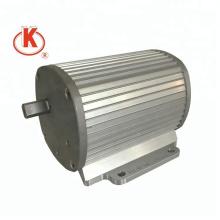 135mm boom barrier gate motor