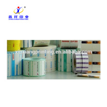 XinXiang PVC Custom Design Paper Adhesive Sticker Label Roll Stickers