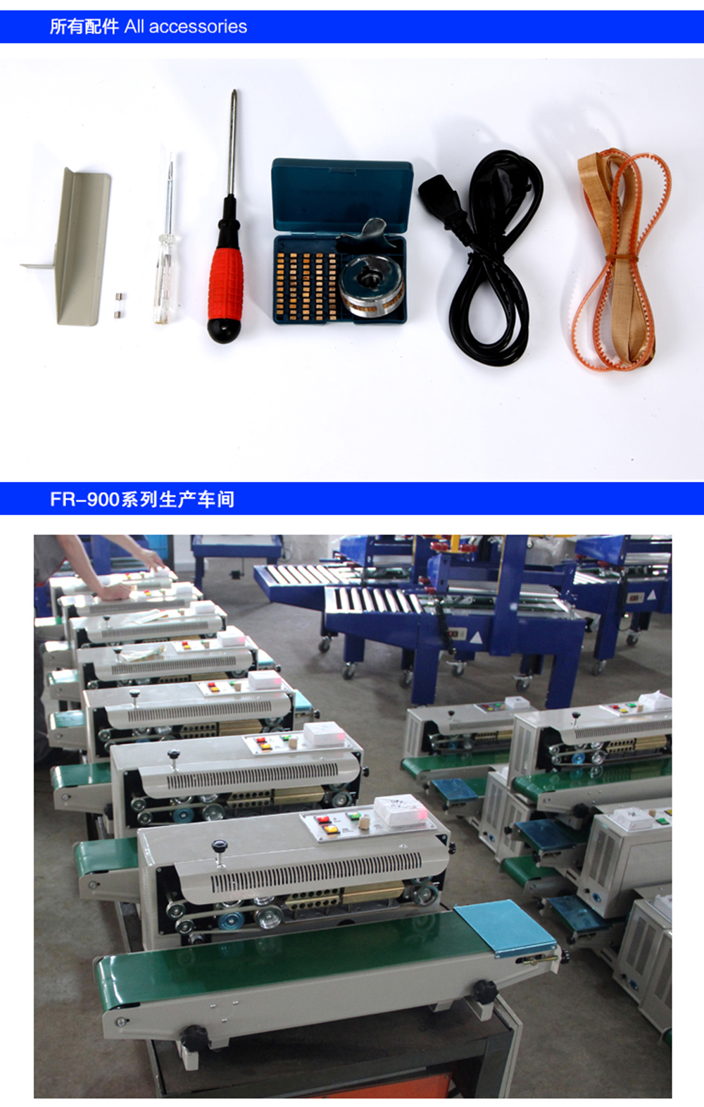 parts of continuous band sealer