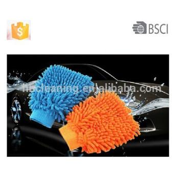 AZO chenille car wash glove, BSCI wash mitt AZO chenille car wash glove, BSCI wash mitt