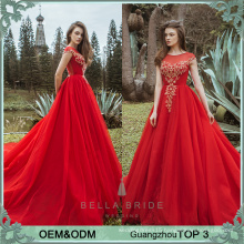 Long frocks designs bridal party gowns red wedding dress for pakistan