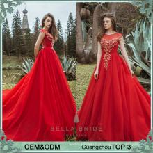 Vestidos de vestidos de casamento vestidos de noiva Vestido de noiva vermelho para o Paquistão