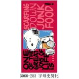 snoopy beach towel,100% cotton printed velour beach towel