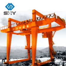 Container Gantry Crane Cost