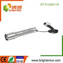 Factory Bulk Verkauf 1 * AAA Batterie Powered Metall Material Leistungsstarke Einstellbare Fokus Zoom Mini Schlüsselbund LED-Taschenlampe