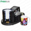 Automatische Pneumatik Sublimation Becher Hitze Pressmaschinen