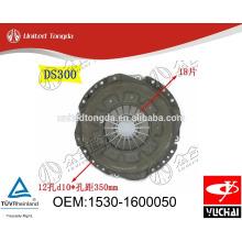 Original Yuchai engine YC4E clutch pressure plate 1530-1600050
