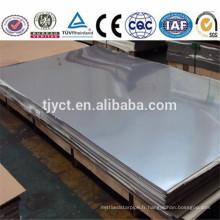 Feuille d'acier inoxydable laminée à froid d'AISI 304