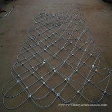 Steel Coil Sns Passive Mesh Breaker Rings