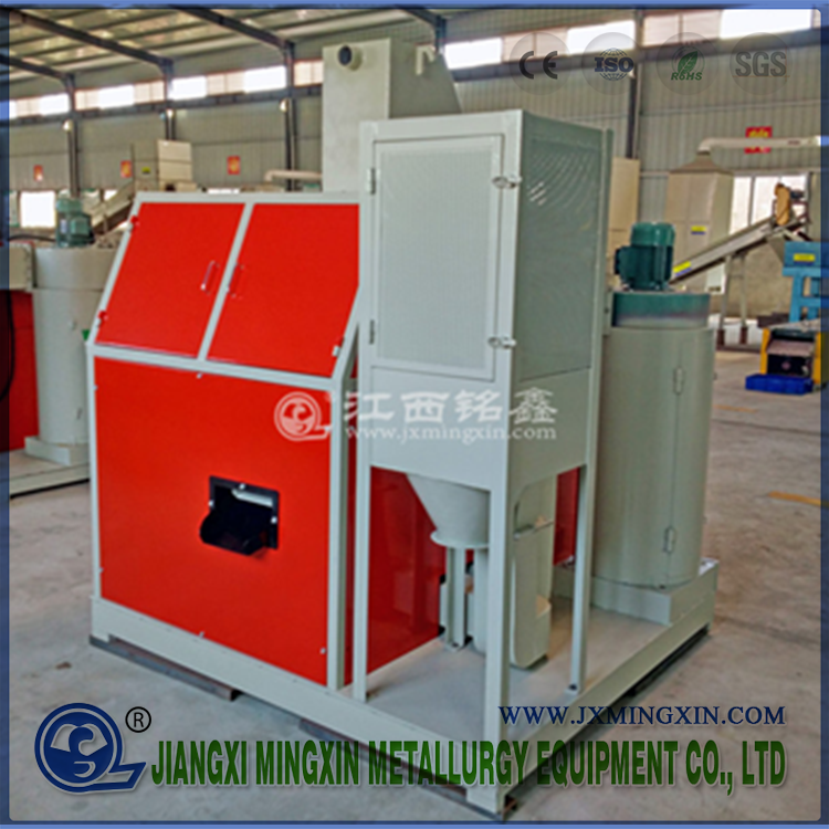Waste Scrap Copper Wire / Cable Recycling Machine