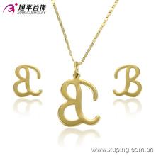 Мода простой 14k золото Цвет имитация комплект ювелирных изделий с -61260 букву 'б'